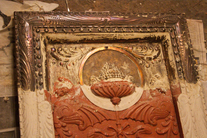 Fireplace Cover Mid Strip